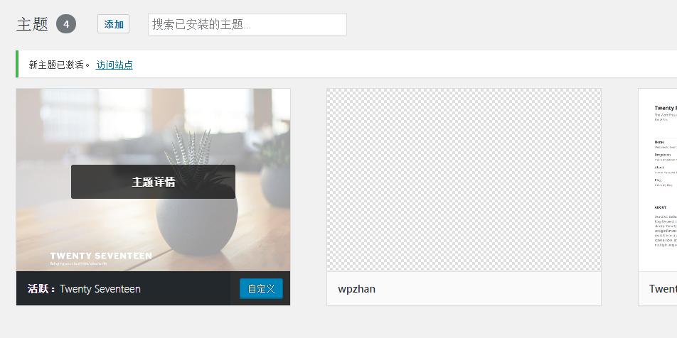 Wordpress模板制作笔记01–理解模板的运行原理 - 第1张  | 鹿鸣天涯