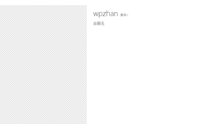 Wordpress模板制作笔记01–理解模板的运行原理 - 第2张  | 鹿鸣天涯