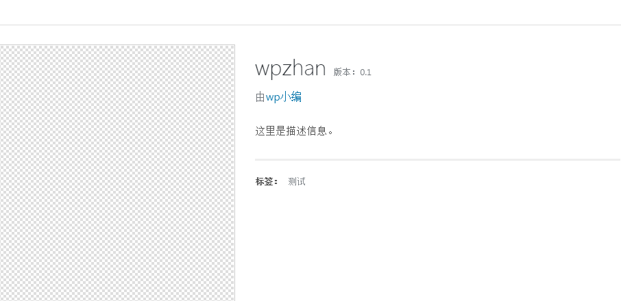 Wordpress模板制作笔记01–理解模板的运行原理 - 第3张  | 鹿鸣天涯